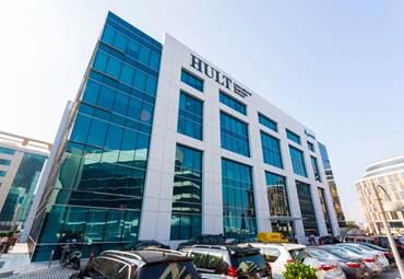 Injaaz Building