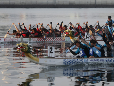 Dubai Properties' Dragon Boat Race to Paddle Down Marasi Business Bay